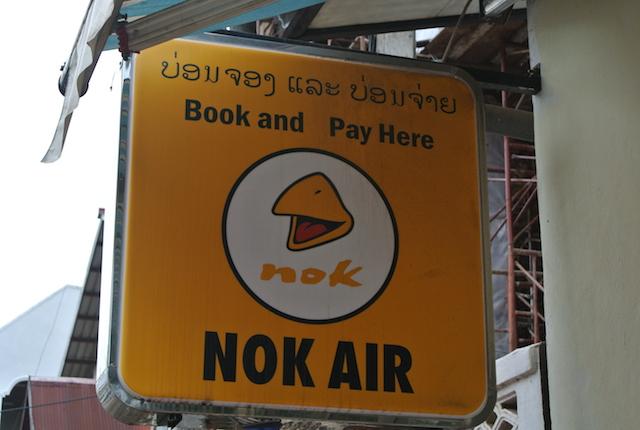 成田とバンコク、新しいLCC、ノックスクートエアライン、タイとシンガポール、飛行機、注目