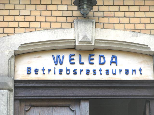 スイス発、老舗オーガニックコスメブランド、ヴェレダ、最高品質、フェアトレード商品