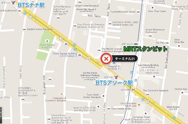 タイ山崎、サンエトワール、ベーカリーショップ、ターミナル21