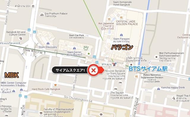 サイアムスクエア1、ガトーハウス、ラインナップ豊富、ベーカリーカフェ