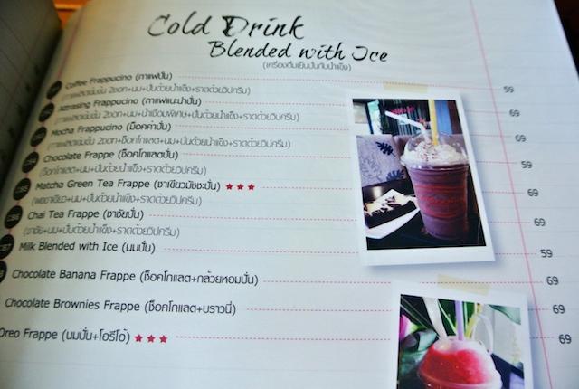 スタバのようなフラペチーノが飲める、穴場カフェ、アットラシング・パティストリー&カフェ、サトーン