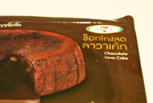 タイのセブンイレブン、プライベートブランド商品充実、美味しい、セブンスイーツ