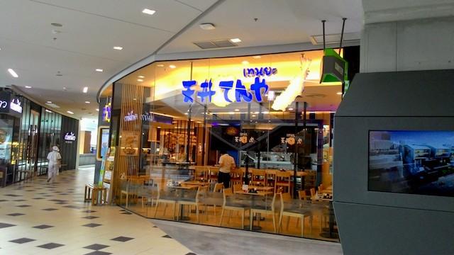 バンコク中心、天丼てんやサイアムスクエア1店、一個買うと一個無料、プロモーション、お得