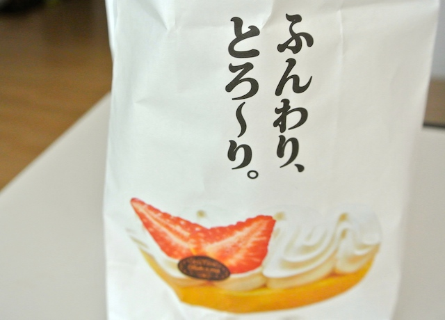 ベイクアウィッシュ、日本自家製ケーキ、限定、塩バターキャラメルシュークリーム、セントラルワールド