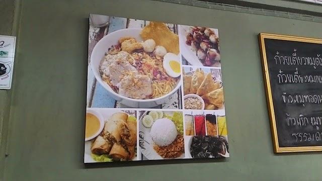 バンコク、スワンプル通り、美味しいヌードル屋さん