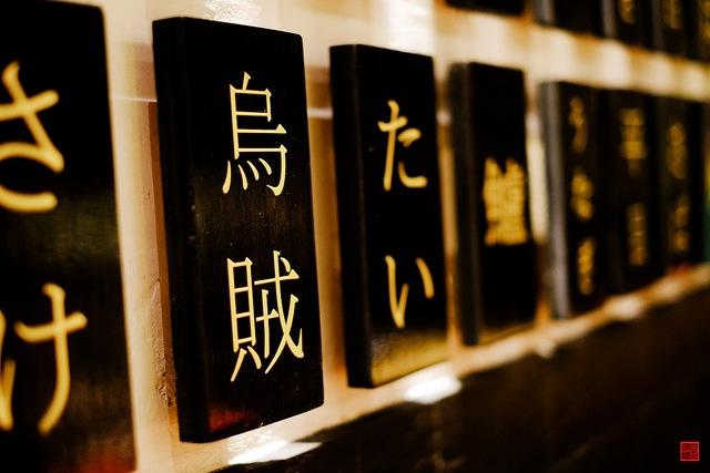 外国人目線、クールな日本