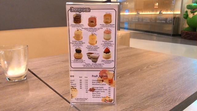 美味しいブラックコーヒー、日本のスイーツ、パティスリー・マサトミ、シーロムコンプレックス