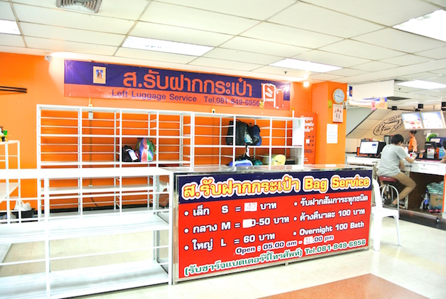 タイのビーチリゾート、最南端のハジャイ、高速バス、バンコク、南バスターミナル