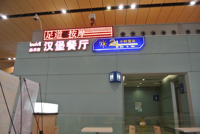 バンコクから3時間、中国東方航空、雲南省、昆明、大理、麗江、香格里拉、旅