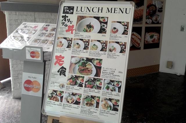 タイで北九州料理食べれるお店、炭火焼ダイニング・バー、かんてきや、アソークとトンローにオープン