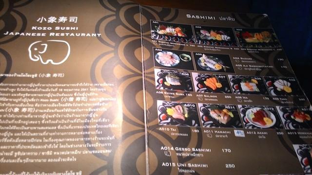 タイ、食べ放題い、回転寿司、小僧寿司、新鮮な握り、タイ料理回る