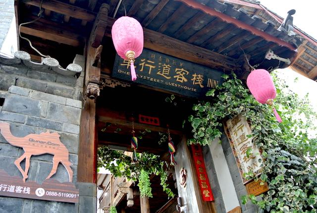 雲南省の古城、麗江、大理、お洒落なブティック、ダイニングバー、今時の女子、町の歩き方