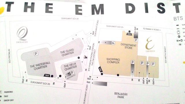 ニューヨークのデザイナーチームが手がける、BTSプロンポン、エムクオーテェ、近代的モール、最新ガイドライン