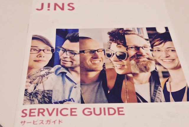 現代に合わせた機能性、スタイリッシュなフレームが売り、JINSの特徴