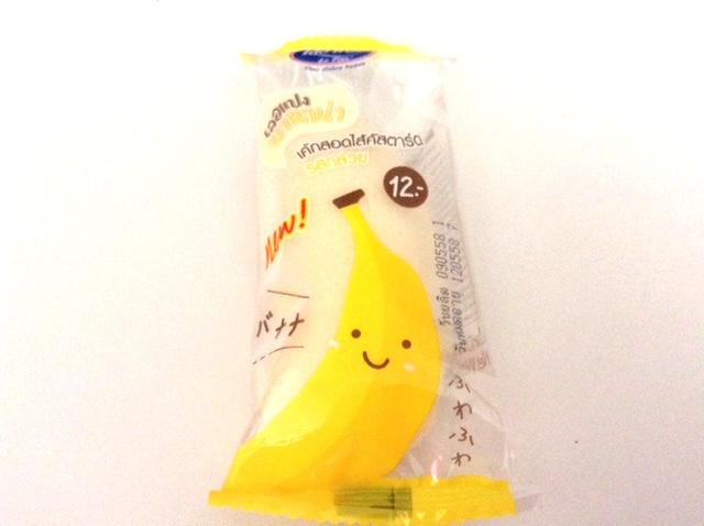 タイ人は東京バナナが好き、タイのセブン、バンコクバナナ、ふわふわバナナ、登場