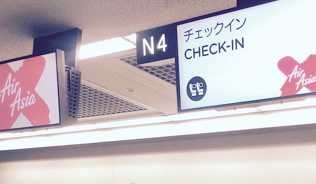 成田、バンコク、エアアジアX、欠航になった場合、対応