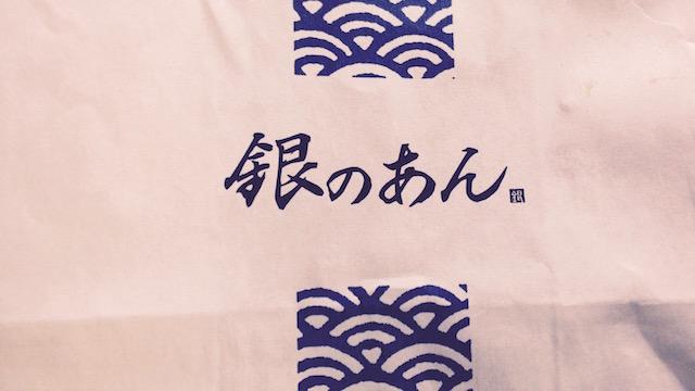 日本、クロワッサンたい焼アイス、登場、バンコク、類似品、大人気
