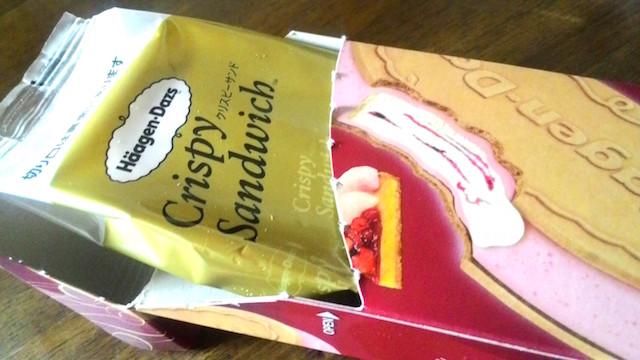 幸せなアイスクリーム、ハーゲンダッツ、秋のクリスピーサンド、2種類登場