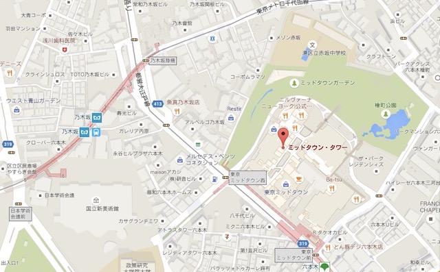 近代建築、天才建築家、フランク・ ゲーリー展、東京・六本木21_21 DESIGN SIGHT