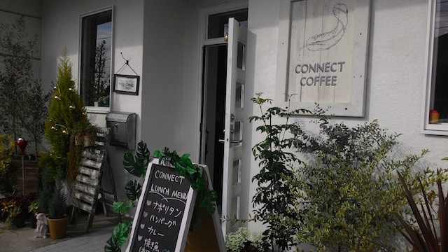 コストパフォーマンス、伊勢崎でおすすめ、ナチュラル系カフェ、コネクトコーヒー