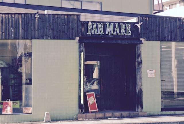 種類豊富、本格的な石窯焼きのベーカリー、パンマーレ、群馬県桐生市