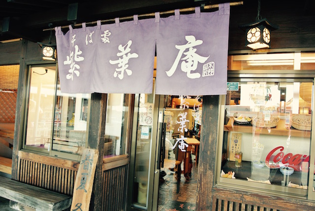 幻の蕎麦、群馬県藤岡、年越しそば、お勧めのお店