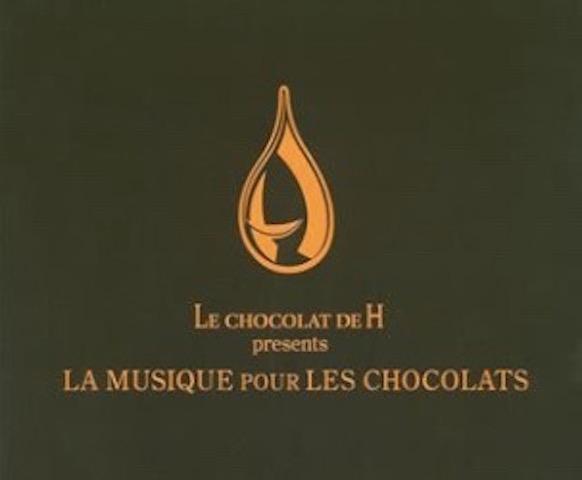 一足早いバレンタイン、三年連続金賞受賞、ル ショコラ ドゥ アッシュ、極上のチョコレート