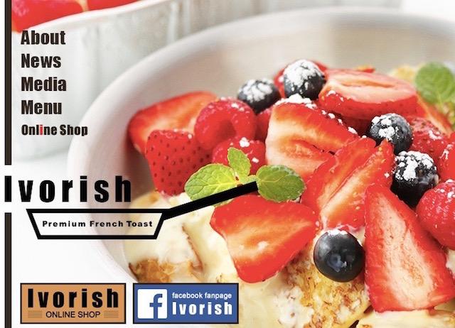 フレンチトースト専門店、アイボリッシュ、フレンチトーストとドーナッツ、新スイーツ、フリットー