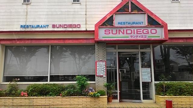 コストパフォーマンスが高い、お得なランチ、伊勢崎のレストラン、サンディエゴ