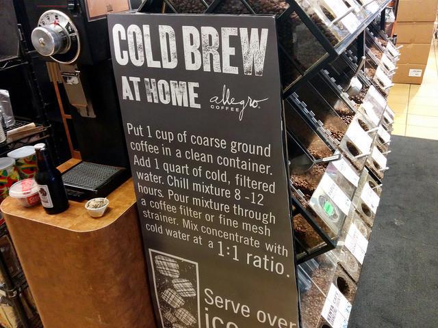 まだ知らないの、NYで大人気、コールド・ブリュー・コーヒー