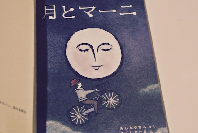 こんなカフェ私も訪れたい、ほっこり、本、しあわせなパン、三島有紀子