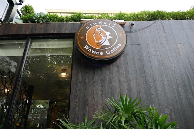 チェンマイ発祥、通なコーヒーショップ、ワウィーコーヒー、サトーン