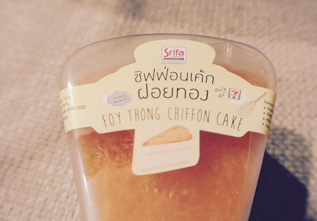アユタヤ王朝、金のスイーツ、タイ、コンビニ、食べられる