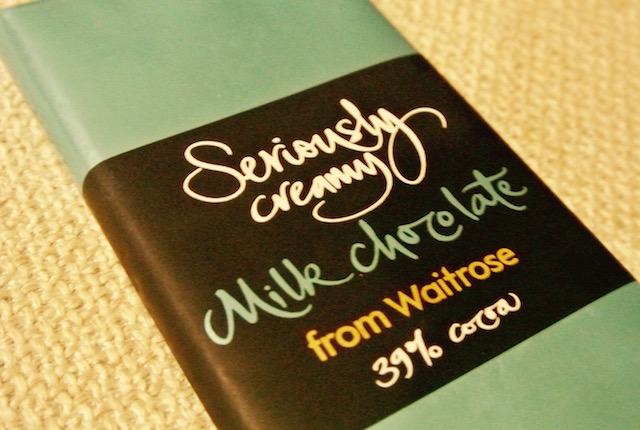 英国、ウェイトローズ、エチオピア、フェアトレード、チョコレート