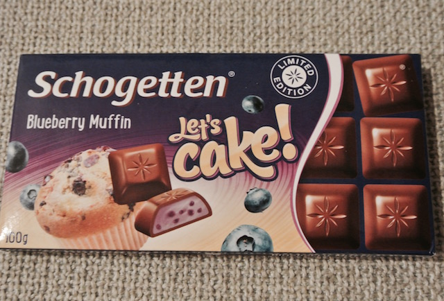 豊富、テイスト、ドイツ、チョコレート、ショゲッテン