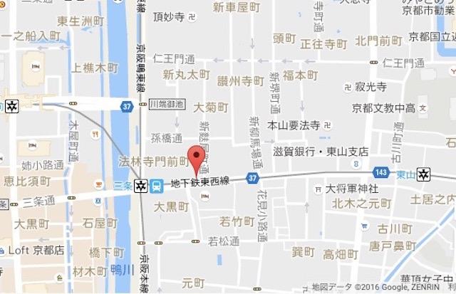 食材、産地、製法、こだわり、ヴィーガンレストラン、チョイス、京都