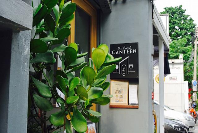 懐かしい、ナチュラル、レストラン、ザ・ローカルカンティーン