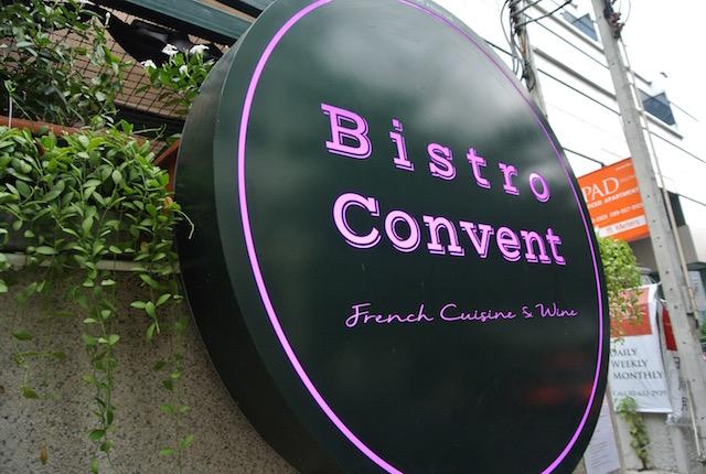 まるでフランス、雰囲気抜群、ビストロ コンベント、オープン