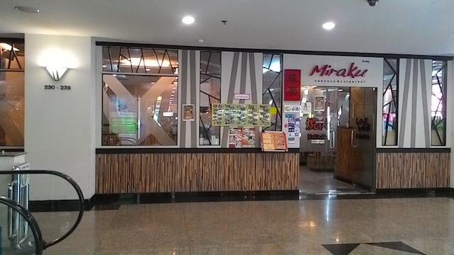 駐在員、タイ人、ファン、タニヤ、老舗、焼肉店、味楽