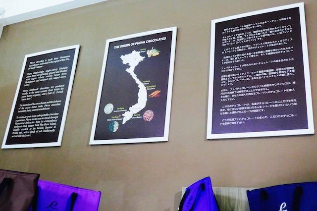 ベトナム、みやげ、新定番、上質、美味しい、チョコレートショップ、巡り
