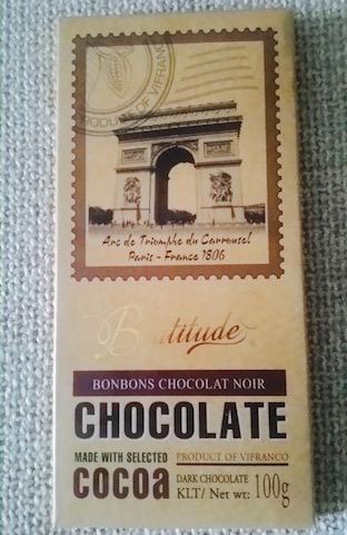 ベトナム、チョコレート、テイスト、ヴィフランコ