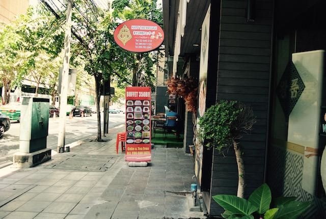 ソウルに支店、本格的、コリアンBBQ、レストラン、ウォングポーン