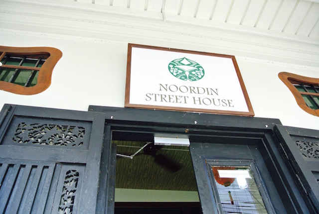 趣きある、ブティックホテル、ノルデン ストリート ハウス、ジョージタウン