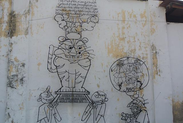 フォトジェニック、街、ジョージタウン、ウォールアート