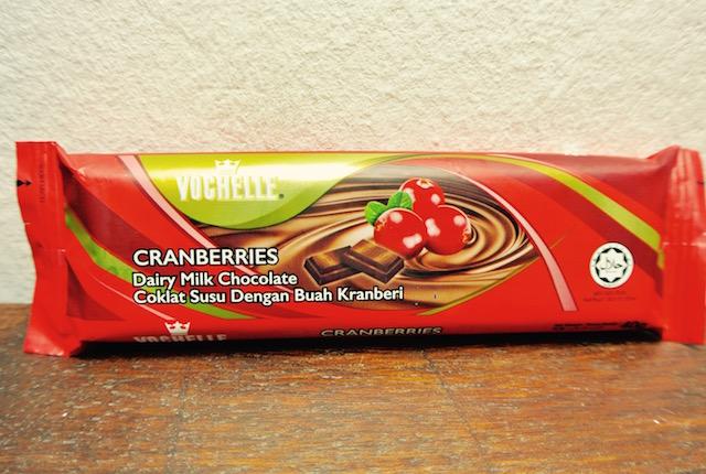 ハラール認定、スイスチョコレート、ヴォーシェル、ペナン島