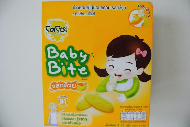 タイ、スーパー、買える、ベビー、キッズ用、お菓子