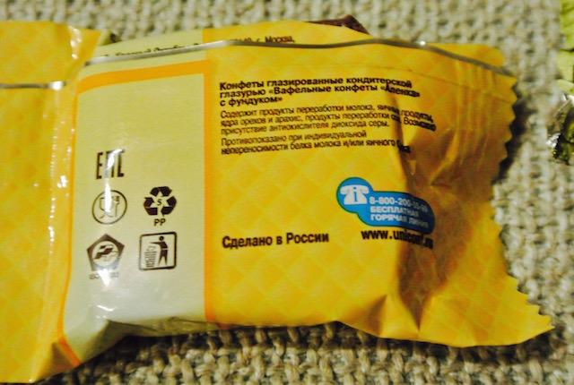 ロシア人、チョコ好き、お土産、定番、アリョンカチョコ