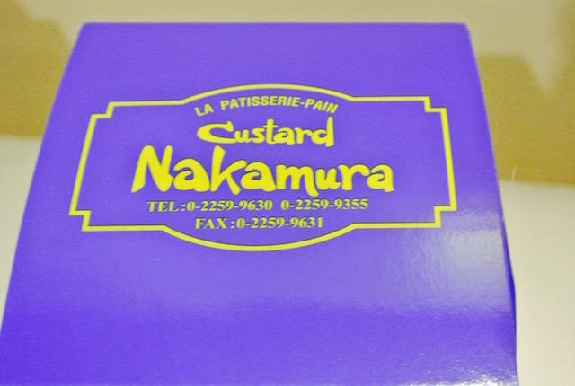 バンコク在住者、知ってる、日本、美味しいパン屋、カスタードナカムラ