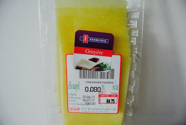 世界のチーズ、格安、バンコク、24時間スーパー、フードランド