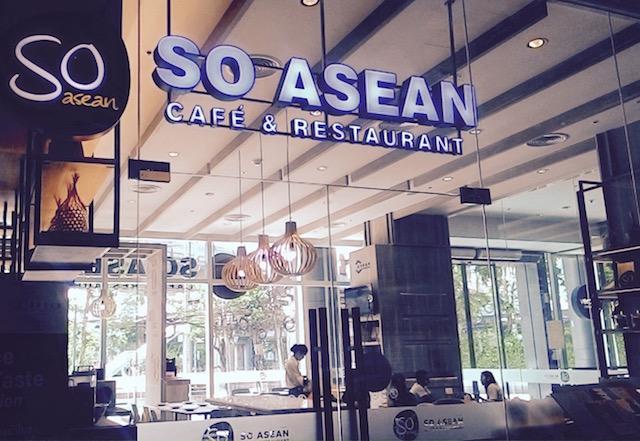 タイ、周辺諸国、感じる、カフェ、レストラン、ソウアセアン